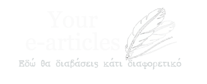 Your e-articles